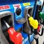 ハイオクガソリンとは何?レギュラーガソリンとの違いは何だろう